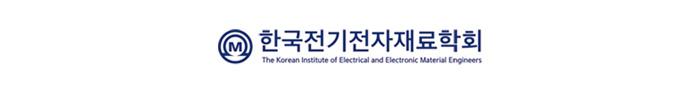 한국전기전자재료학회 온라인 투표